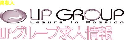 札幌 すすきのの高収入アルバイト情報